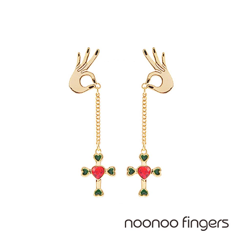 Noonoo Fingers Cross Catch Earring 抓住十字架 耳環