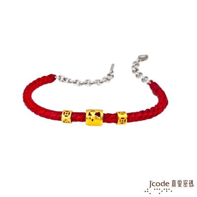 J'code真愛密碼 兔(卯)招貴人黃金編織手鍊