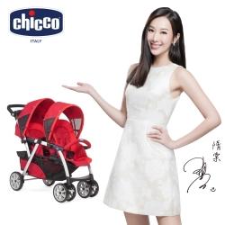 chicco-Together雙人推車-艷陽紅