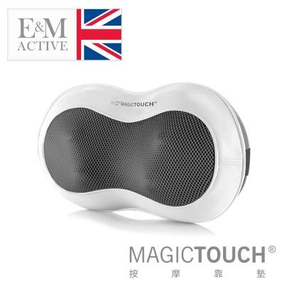 英國E&M MAGIC TOUCH 加熱揉捏按摩靠墊 EM06