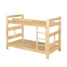 Bernice-簡約松木雙層床架