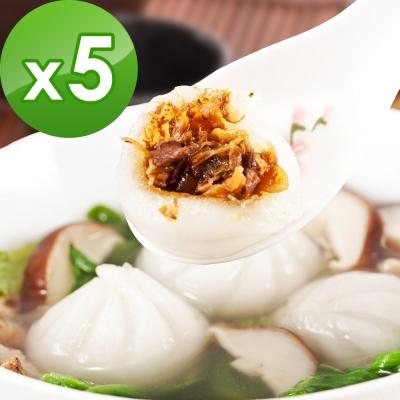 樂活e棧-原味水晶餃(10顆/盒,共5盒)-素食可食