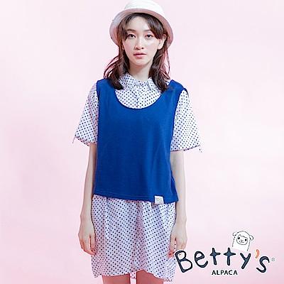betty's貝蒂思 棉質背心+襯衫洋裝(白)