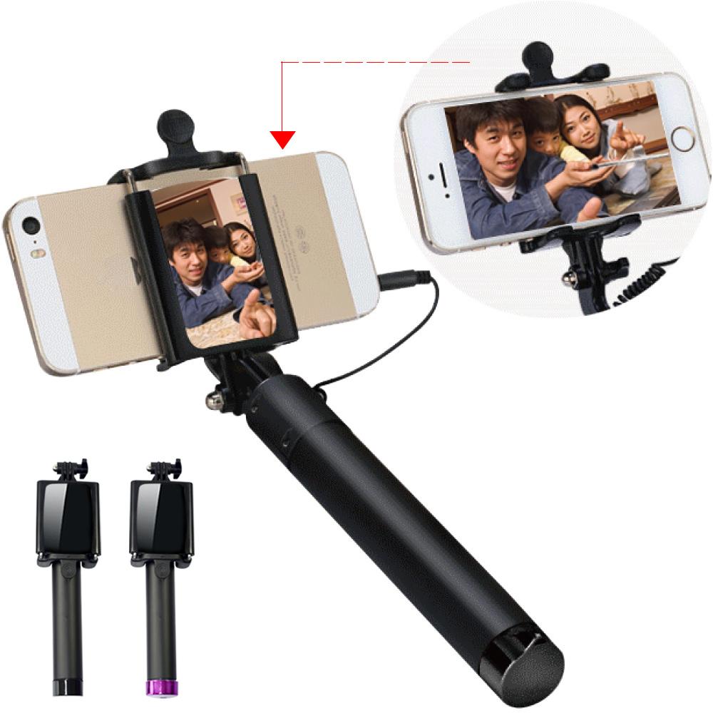 YANGYI揚邑 升級版迷你後視鏡自拍桿線控相機手機自拍棒