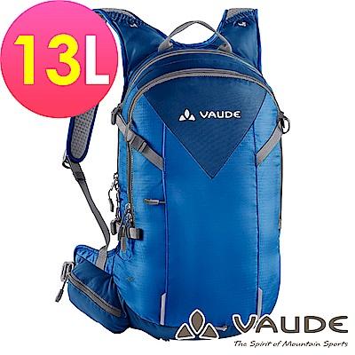 【ATUNAS 歐都納】德國VAUDE-Path 13L透氣登山背包VA-11704藍15