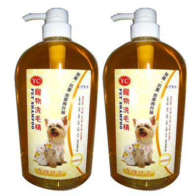 YC 寵物洗毛精1000ml 2瓶 保健抗炎-成、幼、犬、貓適用