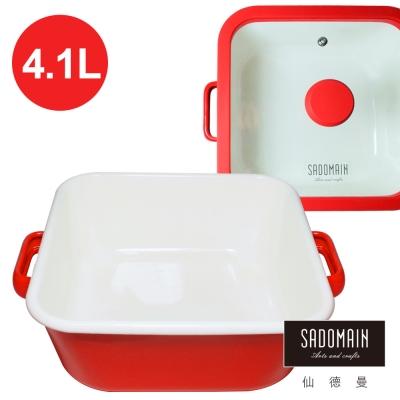 仙德曼 SADOMAIN 琺瑯方鍋(深)20cm(4.1L)