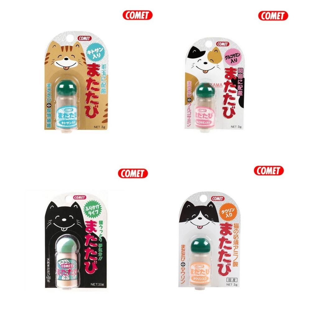 日本COMET 木天蓼系列 木天蓼粉 3g