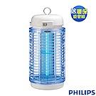 飛利浦 PHILIPS 15W 全方位捕蚊燈 (E800R)