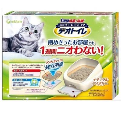 日本Unicharm 開放式雙層貓砂屋 豪華全配 1入
