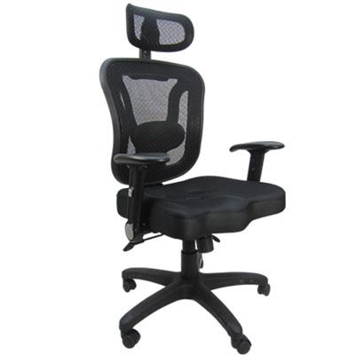 邏爵家具-阿瑪菲護腰機能辦公椅/電腦椅