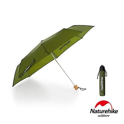 Naturehike 30D抗紫外線 戶外輕量摺疊手開傘 綠色