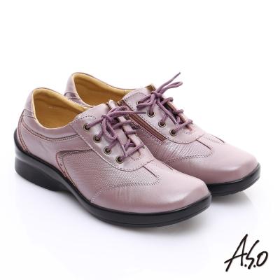 A.S.O 3E寬楦 全真皮金箔壓紋綁帶奈米休閒鞋 淺紫
