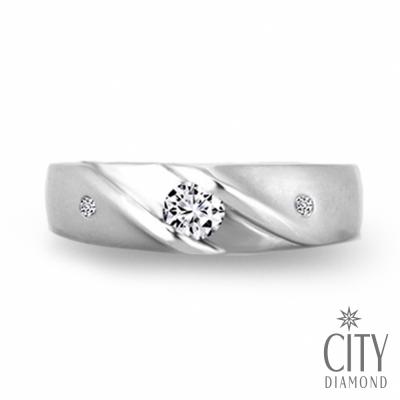 City Diamond『巴黎戀人』10分鑽石求婚鑽戒(男戒)