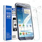 MONIA SAMSUNG Note 2 / N7100日本頂級疏水疏油9H鋼化玻璃膜