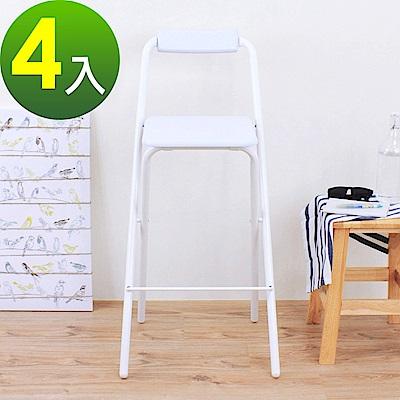 頂堅 高腳折疊椅/吧台椅/高腳椅/櫃台椅/餐椅/洽談椅/摺疊椅(三色可選)-4入組