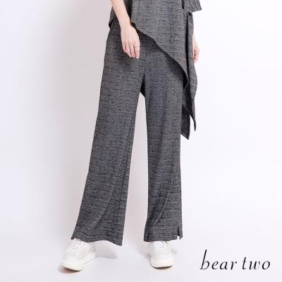 beartwo 簡約橫紋混色開衩寬褲(黑色)-動態show