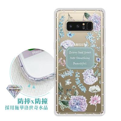 浪漫彩繪 Samsung Galaxy Note 8 水鑽空壓氣墊手機殼(幸福時...