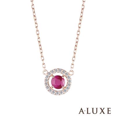 A-LUXE 亞立詩 Shine系列 10K紅寶石鑽石項鍊