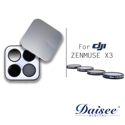 【Daisee】FOR DJI Zenmuse X3四合一濾鏡組(公司貨)