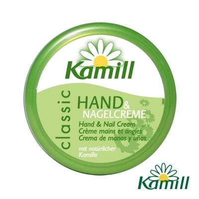 Kamill卡蜜兒 經典護手霜20ml