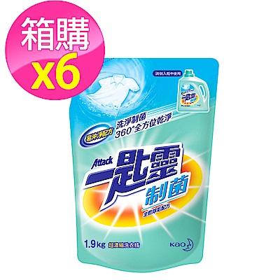 一匙靈 制菌超濃縮洗衣精 (補充包1.9kgX6入)