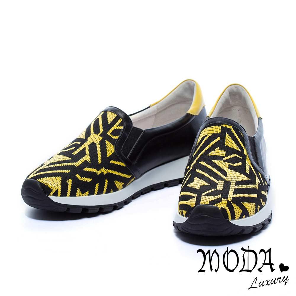 休閒鞋 MODA Luxury 民族風編織布拼接牛皮休閒鞋-黃