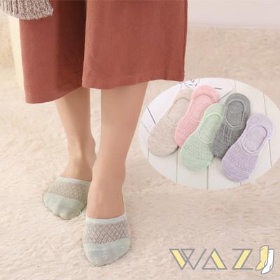 Wazi-透氣交錯網眼防滑隱形襪 (1組五入)