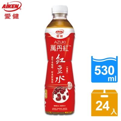 愛健 萬丹紅紅豆水(530mlx24入)