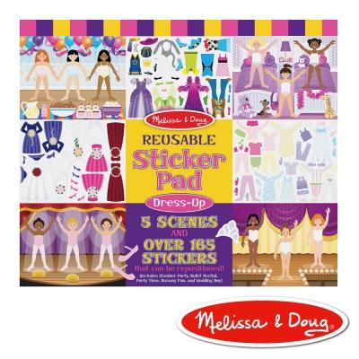 美國瑪莉莎 Melissa & Doug - 貼貼樂–靜電貼紙收藏簿 (換裝派對)