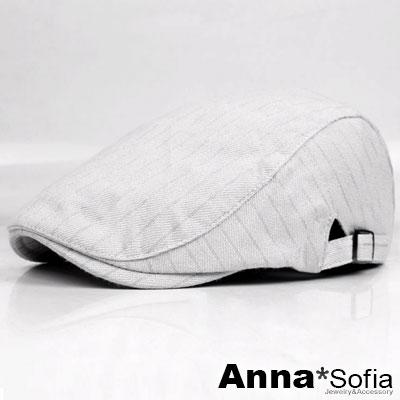 AnnaSofia 粗條細線飾 鴨舌帽小偷帽(淺灰系)