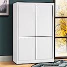 漢妮Hampton愛妮莎系列4尺推門衣櫥-126.5x61x198cm