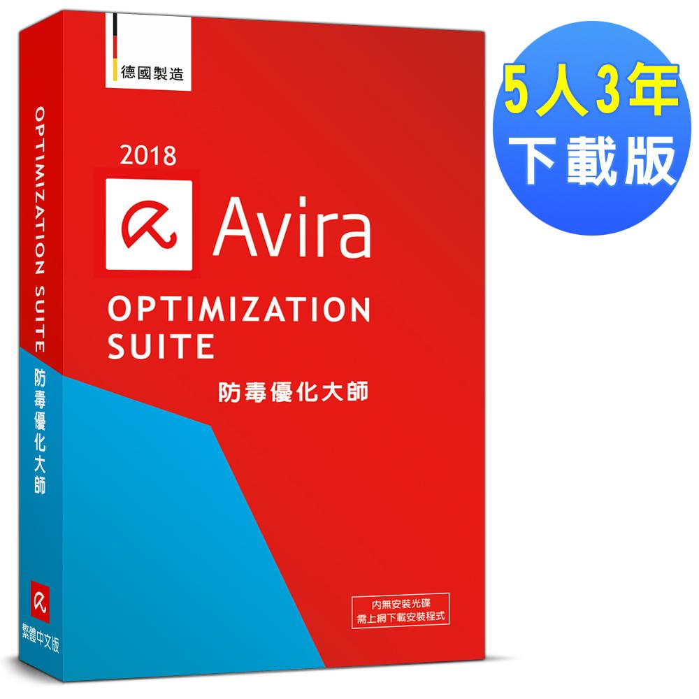 ▼Avira小紅傘防毒優化大師 2018中文5人3年下載版