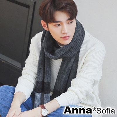 【2件69折】AnnaSofia 中性飾牌層色 混羊毛線織披肩圍巾(深灰黑系)