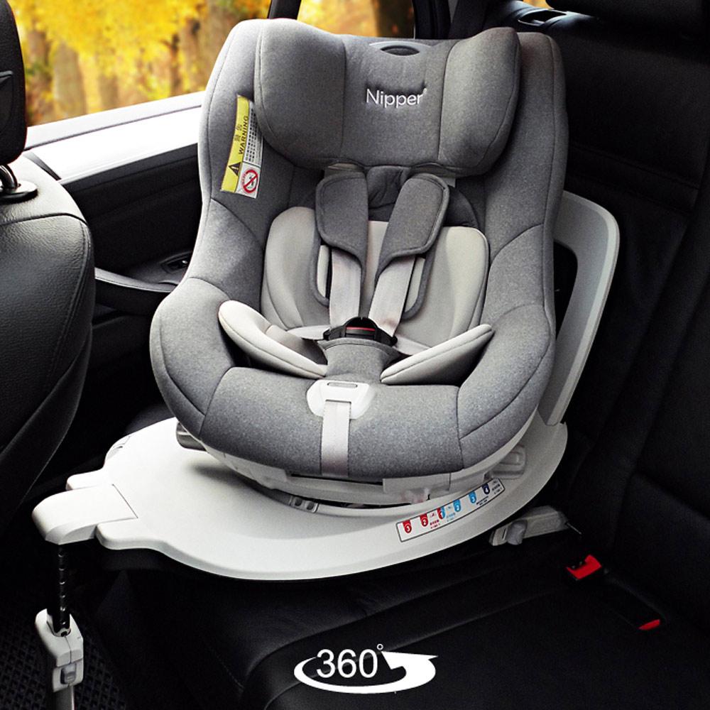 Nipper  360度 ISOFIX 兒童汽車安全座椅(三色)