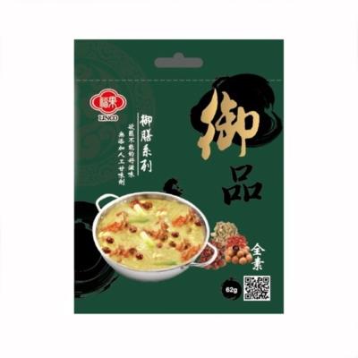 福果御膳系列 御品天香鍋(62g)