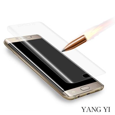 揚邑 Samsung S6 edge Plus 全屏滿版3D曲面防爆破螢幕保護軟...