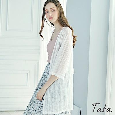 長版七分袖罩衫 共二色 TATA