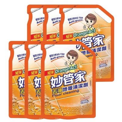 妙管家-去油地板清潔劑補充包2000g (6入/箱)