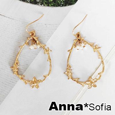 AnnaSofia 水滴花冠小米珠 大型耳針耳環(金系)