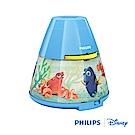 【飛利浦 PHILIPS LIGHTING】迪士尼 LED投影燈- 海底總動員 (71769 )