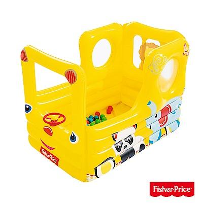 凡太奇 Fisher-Price 校園巴士歡樂充氣球池 93506