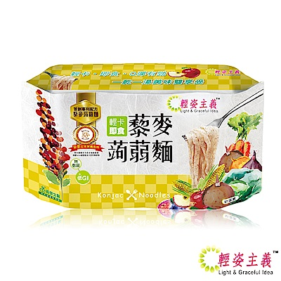 【輕姿主義】低GI 藜麥蒟蒻麵-原味(4入/包)
