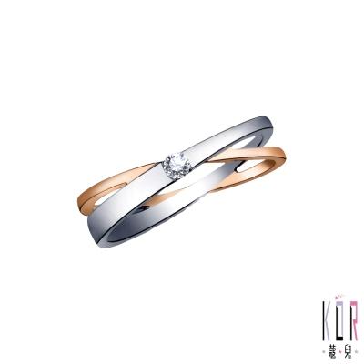 K'OR蔻兒 幸福焦點鑽石/玫瑰K金/白鋼女戒指