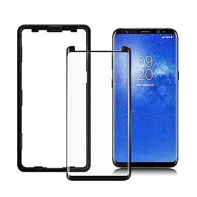 Xmart for 三星 Galaxy Note8 3D全膠滿版曲面玻璃-黑(附...