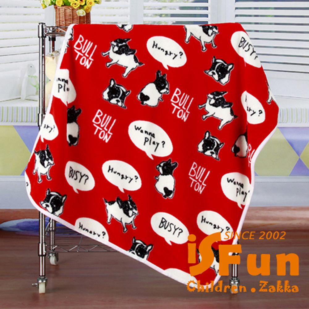 iSFun 兒童專用貪玩法鬥 嬰兒保暖珊瑚絨毛毯 紅100x75cm