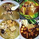 冰冰好料理 冬季精選好食鍋物-3包組(口味任選)