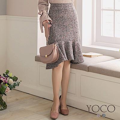 東京著衣-yoco 歐美名媛爆款混色針織魚尾裙-S.M.L(共二色)
