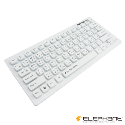 ELEPHANT 小型懸浮式防水巧克力鍵盤(KE009W)白