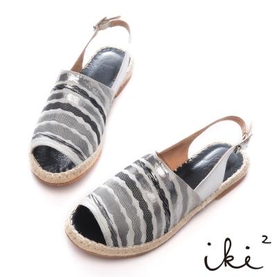 iki2 時尚著色盤-歐美風繫帶藤編涼鞋-灰